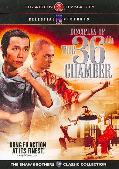 DISCIPLES OF THE 36TH CHAMBER BY HSIAO,HOU (DVD)